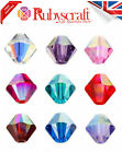 10 PIECES SWAROVSKI ELEMENTS CRYSTAL 5328 XILION BICONE 6mm AB BEADS