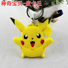 Anime Fans Cute Pizzicato PVC Portachiavi Cartoon Death Note Fiaba Regalo