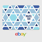 eBay Digital Gift Card - Holiday Themes - Mazel Tov