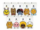 KAKAO FRIENDS POP Cutie Soft Jelly Case Cover Protector For iPhone 7/Plus