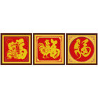 Chinese FU Year of Rooster Chicken Stamped Cross Stitch Kit, 19.6 x 19.6inches