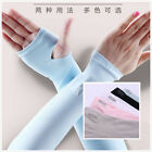 Hot Sun Prevent UV Cooling Arm Sleeves Cycling Basketball Football Running Sport