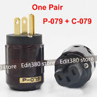 iec power connector - Gold Plated C-079 IEC Female P-079 Male US Power plug Audio Connector Hifi DIY