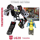 Takara Tomy Transformers Legends LG28 Titan's Return Rewind & Nightbeat Figure - Time Remaining: 8 days 12 hours 20 seconds