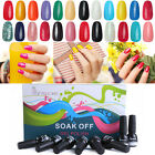 8PCS Gel Polish LED Lamp Manicure Nail Art Tips Soak Off Glitters + Base&Top Gel