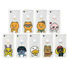 KAKAO FRIENDS New UV Soft Jelly Case Cover Protector For iPhone 7/Plus