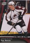 2009/10 UD Series 1 Young Guns Rookie Cards  U-Pick + FREE COMBINED SHIPPING!