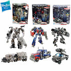SALES - 3 FAMOUS TRANSFORMERS MECHTECH ROBOT TOY MEGATRON OPTIMUS PRIME IRONHIDE - Time Remaining: 1 day 11 hours 30 minutes 20 seconds