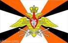 """Military flag of Russian Army Signal Service """"Communication Troops"""""""