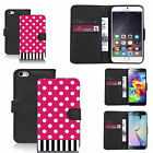 faux leather wallet case for many Mobile phones - pink polka stripe