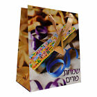 Quality SIMCHAS PURIM MISHLOACH MANOT, Paper Gift Bags, With Gregor Design & Tag