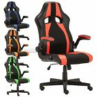 DEERHUNTER SPORT RACING CAR OFFICE CHAIR FAUX LEATHER ADJUSTABLE GAMING DESK