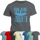 Blue Sun Corporation T Shirt | Firefly Inspired | Serenity | Gift Tee Top