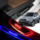 Clean LED Door Scuff Hairline Metal Plate for SSANGYONG 2012-13 Actyon Korando C