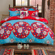 Ethnic Style Duvet Cover Set Single/Queen/King Size Bed Quilt Doona Cover Set