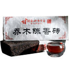 600grams Chen Xiang arbor trees PU ERH brick,Pu'er cooked cake,puer RIPE Tee thé