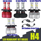 H4 HB2 200W 240W 252W CREE PHILIIPS COB LED Headlight Kit HI-LO Beam 6000K-6500K