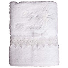 Girls Boys White BAPTISM Christening COTTON TOWEL w/ Embroidered CROSS & DOVE