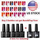 7 bottle Eleacc Gel Nail Polish UV LED Thermal Color change Soak off Base Top