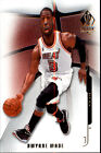 2008-09 SP Authentic Basketball (#1-100) Your Choice  *GOTBASEBALLCARDS