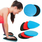 2X Exercise Sliding Gliding Discs Fitness Core Sliders Sport Full Body Workout image