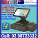 SAXPOS 156I7D Touch Terminal All-in-One Point of Sale (POS) System & Software