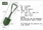 Collapsible Shovel Professional Military Tactical Multifunction Shovel Outdoor