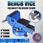 4'' 5''6'' Heavy Duty Steel Mechanic Workshop Table Bench Vice Grip Clamp NEW