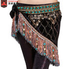 Women Belly Dance Hip Scarf Tassel Belt Scarf Skirt Wrap Velvet Waist Chain