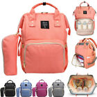 Multifunctional Baby Diaper Backpack Mommy Changing Bag Mummy Backpack Nappy