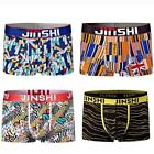 4-pack JINSHI Brand bulge pouch Trunks shorts male Underpants men underwear