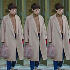 Celebrity womens lampel wool coat long winter warm jacket ourwear camel XS-2XL