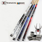 High Quality POINOS Brand Straight Pool Cues Stick 11.5mm/10mm Tips $129.0 USD
