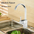 Kitchen Spout Single Handle Sink Faucet Pull Out Sprayer Mixer Tap Chrome Brass