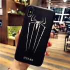 Utral-thin Cool Pattern Matte Soft TPU Rubber Case Cover For iPhone 8 7 6 Plus X