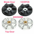 Replacement Spare Parts For Magic Nutribullet Blade Gear/Top Gear 600/900W US