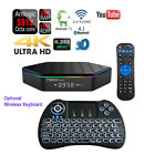 Octa Core T95Z PLUS 3GB/32GB Android 7.1 Dual Wifi 4K TV Box + Wireless Keyboard