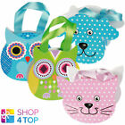 ANIMAL GIFT BAG PRESENT WRAPPING PET CUTE LOGO DOG CAT OR OWL SHAPED SMALL NEW