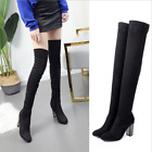 Women Fashion Suede Diamond Chunky High Heel Over The Knee Thigh High Zip Boots