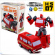 Details about  Hot Soldiers HS07 Iron Tin mini Transformers TOY G1 Ironhide New