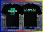 NEW TAKATA RACING Scion FR-S T-SHIRT TAKATA GO FOR GREEN MENS T-SHIRT on eBay