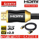 NEW GENERATION HDMI V2.0 LEAD 3D CABLE 0.5m 1m 2m 3m 5m 7.5m 10m 15m 20m 4K UHD