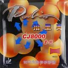 Palio CJ8000 H42-44 Short+Middle Court Loop+Attack Type
