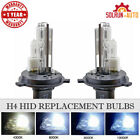 35W 9003 / H4 Dual Beam (Hi Halogen/ Lo HID) Premium Replacement Bulbs A on eBay