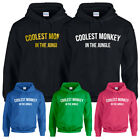 COOLEST MONKEY IN THE JUNGLE Funny Novelty Hoodie Hoody Cool Kids Adults Unisex