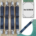 4Pcs Bed Sheet Mattress Cover Grippers Suspenders Holder Straps Clips Fasteners
