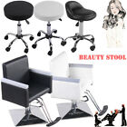 New Best Salon Hydraulic Barber Chair Styling Salon Beauty Equipment Spa stool A