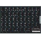 Greek Non-Transparent Keyboard Stickers Computer Laptop PC in 2 Colours!
