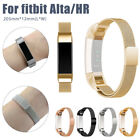 Stainless Steel Milanese Magnetic Wrist Band Strap Wristband for Fitbit Alta HR