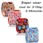 Adjustable Baby Diaper Cover Reusable PUL Double Gussets Cloth Nappy Fit:3-15kgs